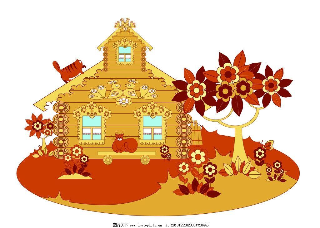 可爱甜美的住宅图片