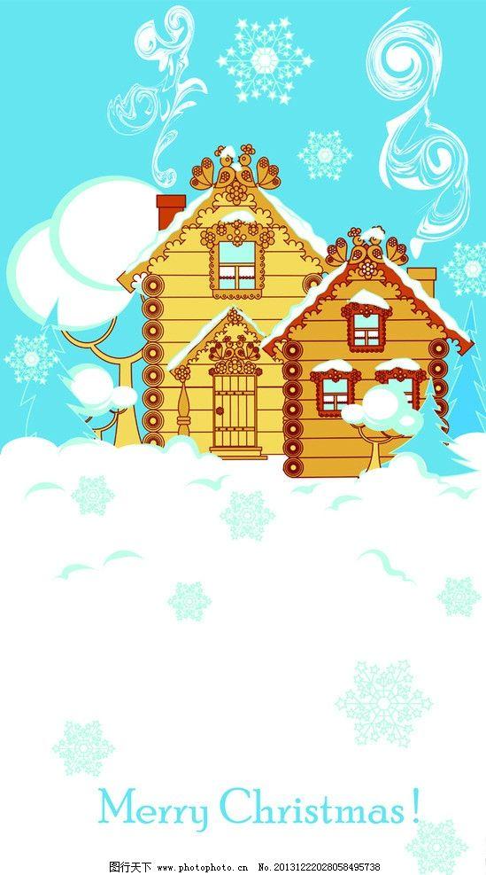 卡通房屋 房子 建筑 木屋 可爱 蓝天 白云 城市建筑 建筑家居 矢量