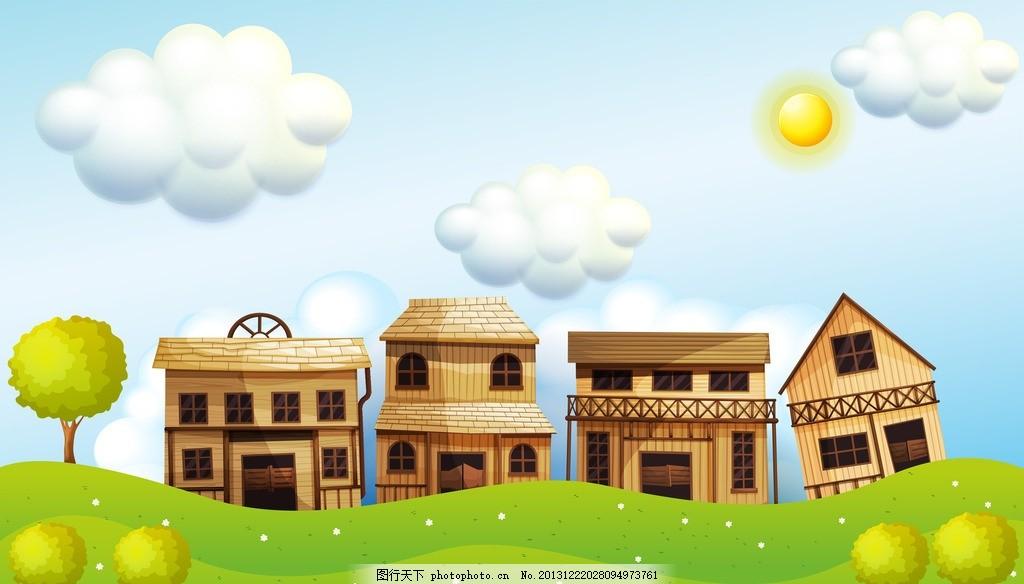 卡通房屋 房子 建筑 木屋 可爱 蓝天 白云 城市建筑 建筑家居
