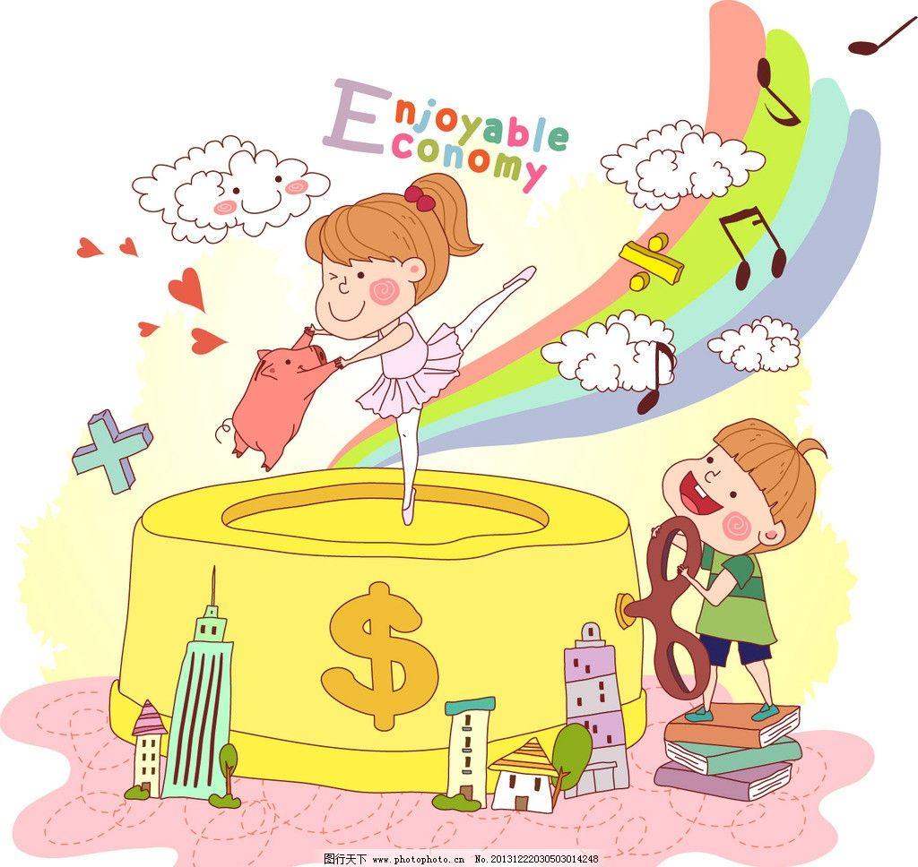 跳舞 儿童 音乐机 音符 猪猪 快乐儿童 欢乐 儿童乐园 卡通 卡通乐园
