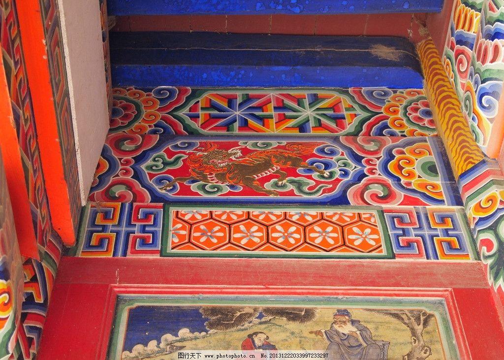 藏式花纹 墙壁 花纹 画 蓝色 红色 黄色 国内摄影 国内旅游 旅游摄影图片