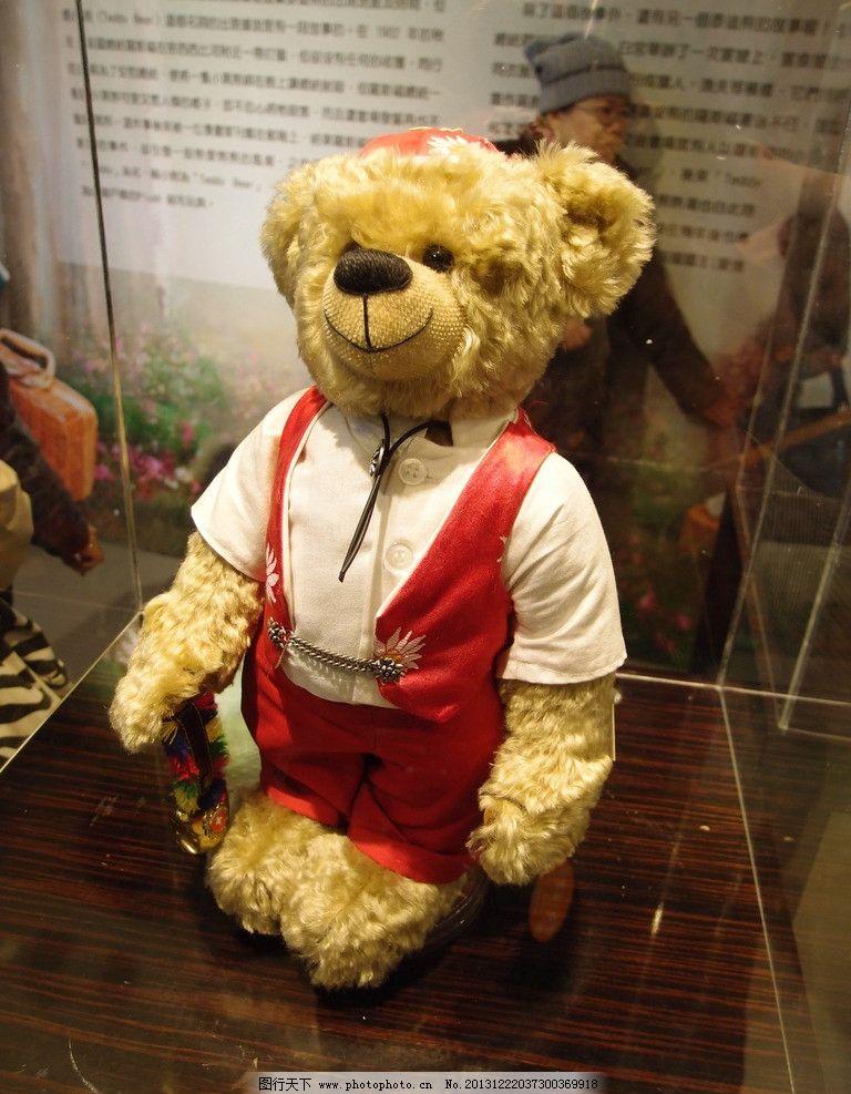熊娃娃 泰迪熊 布娃娃 可爱 动物 展示品 家居生活 生活百科 摄影 314