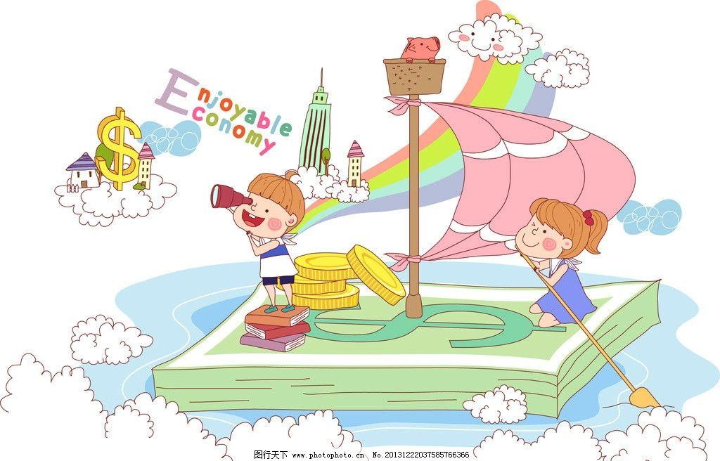 彩色帆船幼儿简笔画