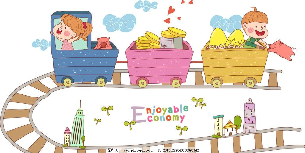 小火车 儿童乐园 钱币 投资 储蓄 理财 快乐儿童 欢乐 卡通