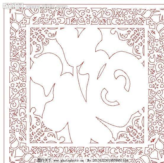 福字剪纸 ai 矢量图 福字 剪纸 好图 素材 其他 节日素材 矢量