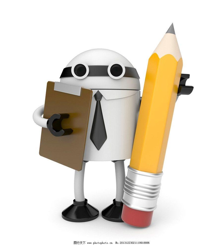 绘画 机器人图片_3d作品设计_3d设计_图行天下图库-纸质高达机器人