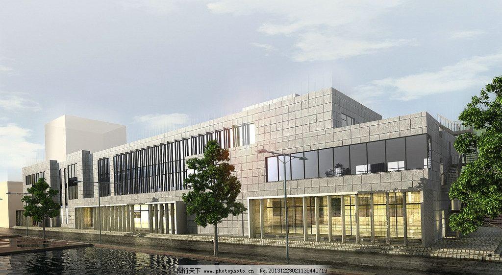 办公楼外观效果图 办公楼 建筑 外观效果图 建筑外立面 砖家 日景