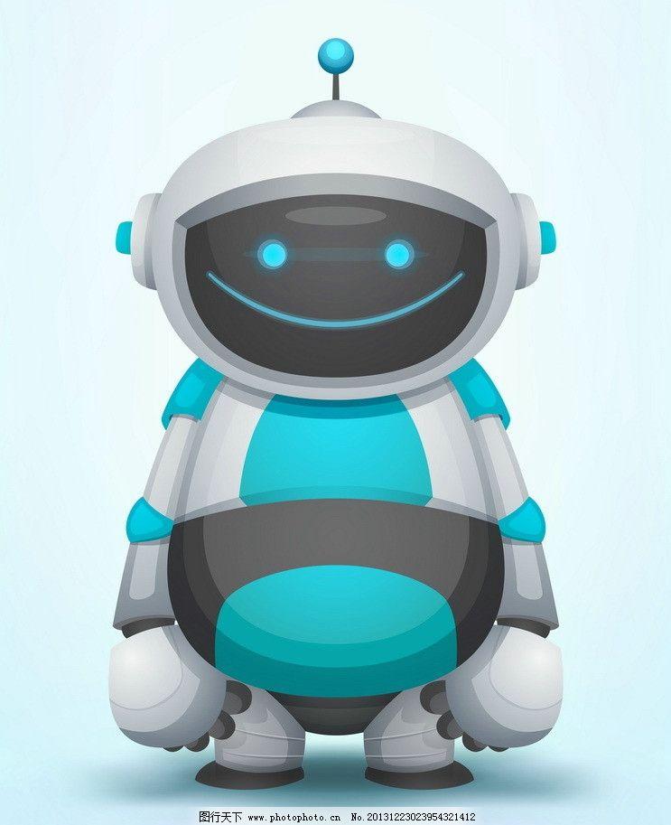 机器人 可爱 卡通 创意 创想 手绘 其他人物 矢量人物 矢量 eps