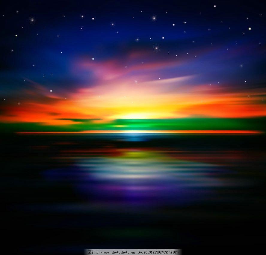 日出 日落 阳光 光芒 四射 天空 云彩 动感 光线 炫彩 绚丽 自然风景