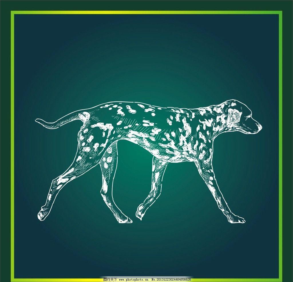 宠物狗 动物 宠物 小狗 喂养 素材 野生动物 生物世界 矢量 cdr