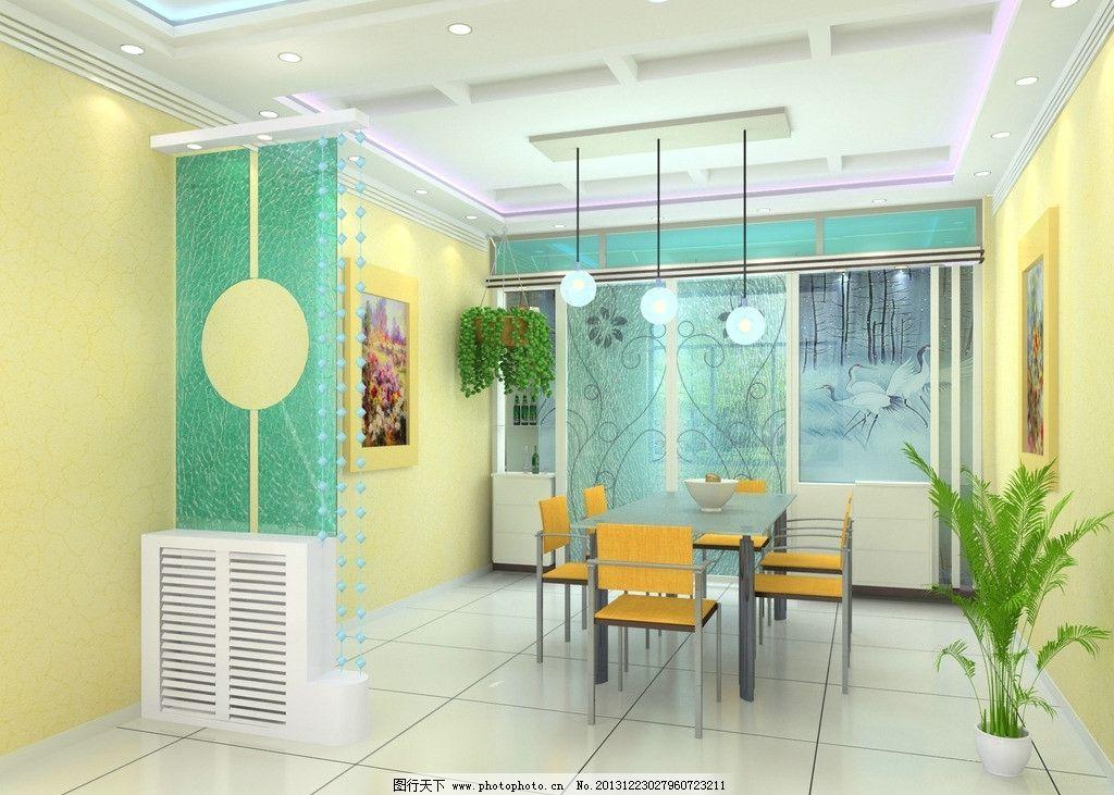 餐厅家装效果图 家装效果图 餐厅 家装图 吊顶 家居 室内设计 环境