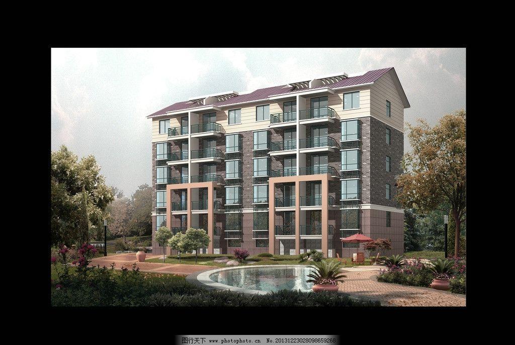 多层公寓楼设计 公寓楼设计 设计效果图 住宅楼 住宅效果 建筑设计