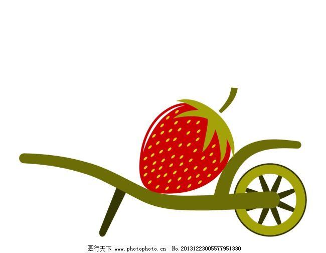 矢量草莓 矢量草莓免费下载 水果 小车 矢量图 其他矢量图