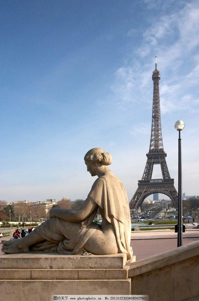 巴黎雕塑动物设计