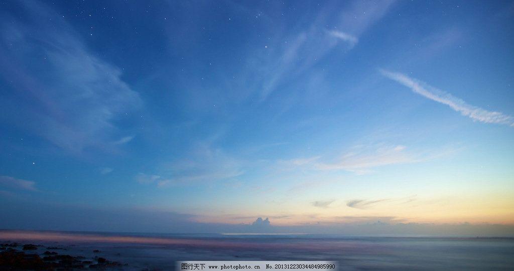 地平线风景图片