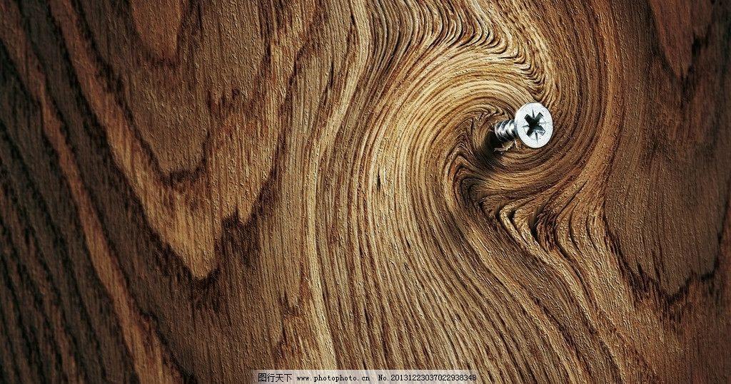 木质底纹背景 木质 底纹 带颗钉子 背景 桌面 生活素材 生活百科 摄影