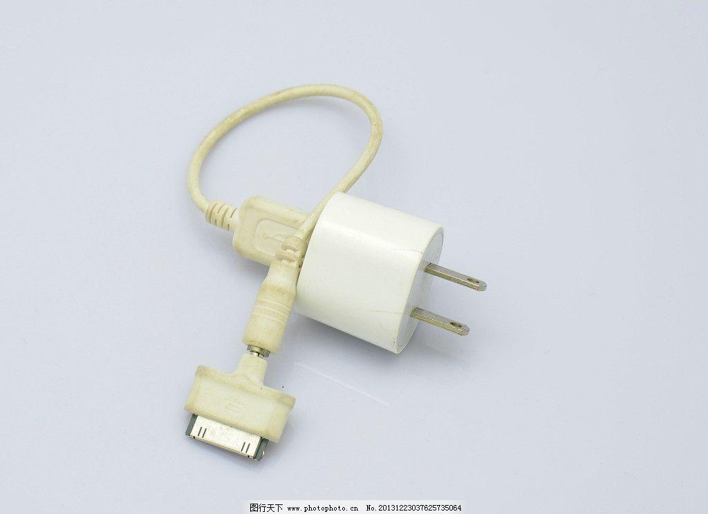 苹果充电数据线 苹果 充电