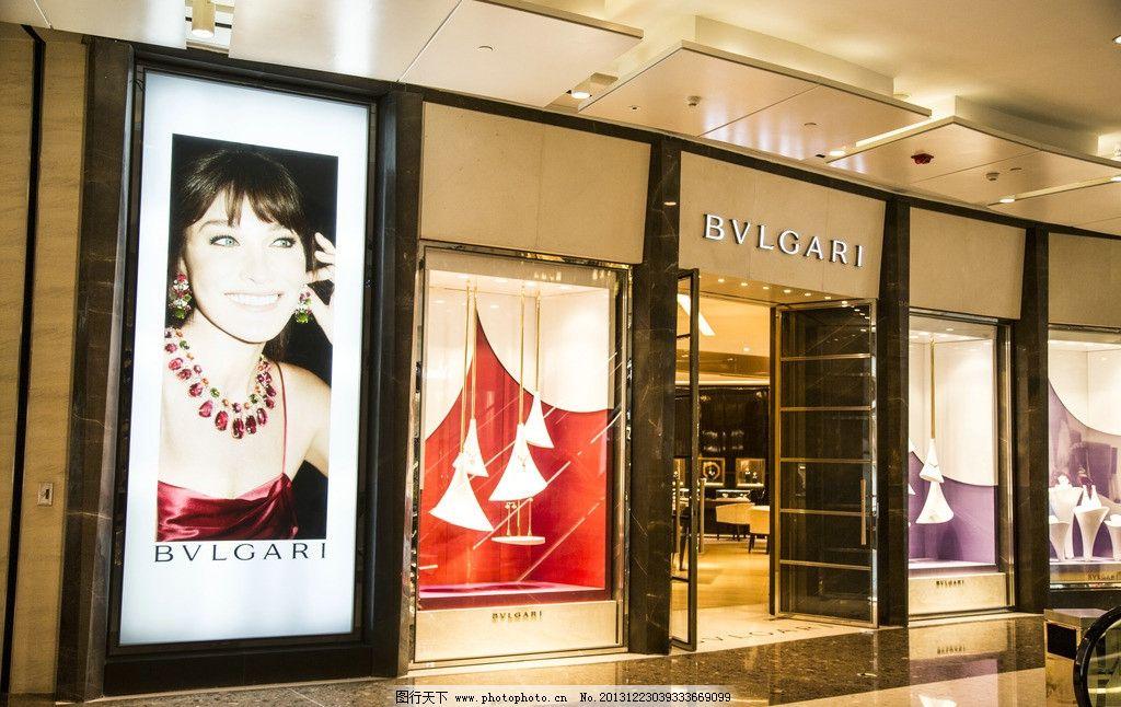 意大利宝格丽 bvlgari 首饰 发光灯片 橱窗 世界第三大珠宝品牌 品牌图片