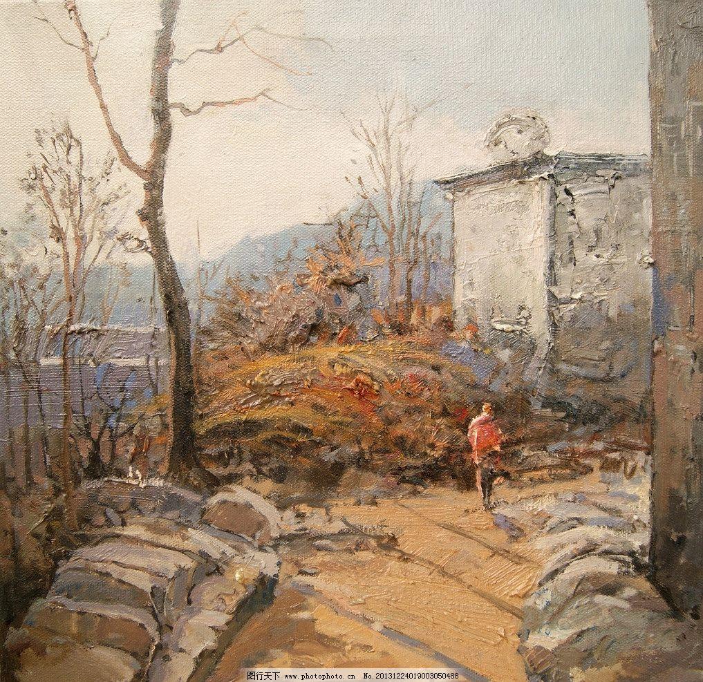 西北風景 美術 油畫 風景 西北 山村 房屋 農家 人物 油畫藝術 繪畫書