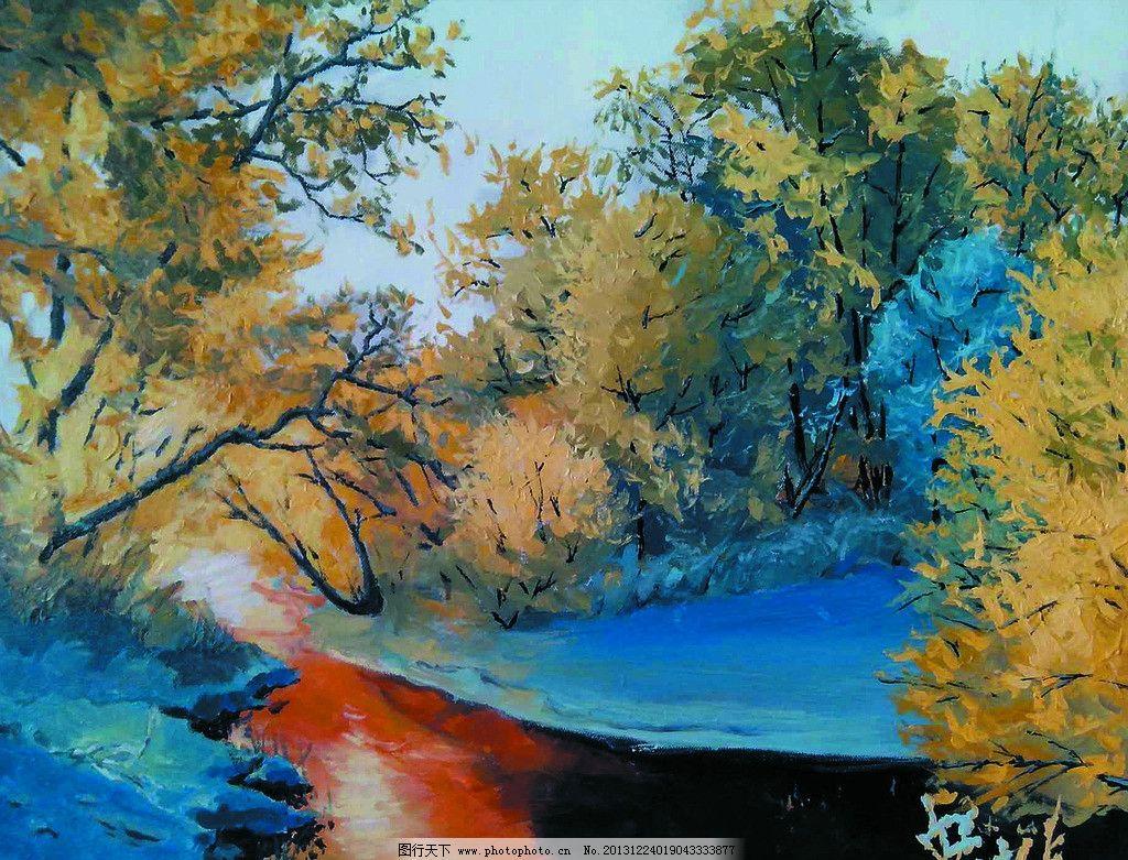 冬野 美术 油画 树林 树木 雪地 溪流 油画艺术 绘画书法 文化艺术