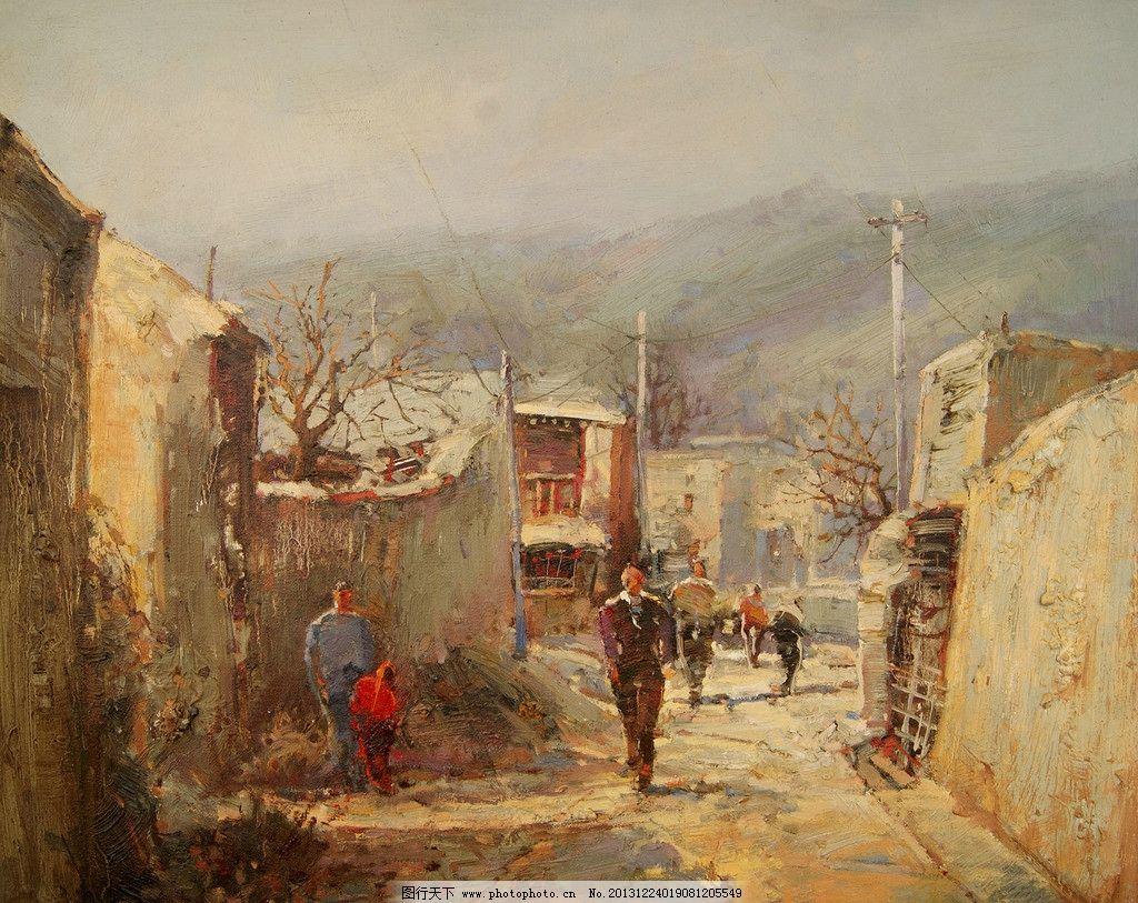 西北風景 美術 油畫 風景 西北 山村 房屋 農家 院子 行人 山嶺 油畫