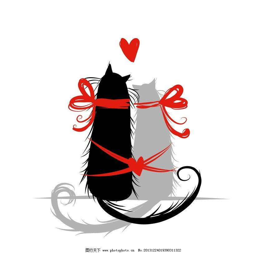 猫咪情侣 黑猫 爱心 情人 情人节 爱情 手绘 矢量 情人节主题
