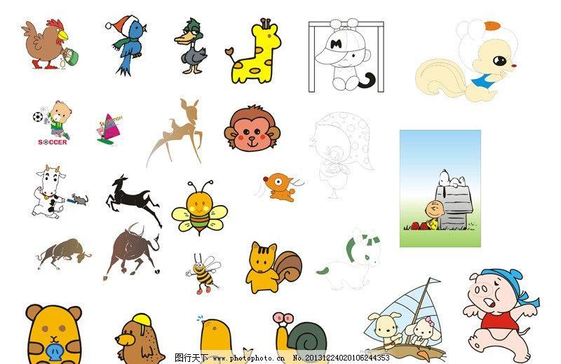 小动物 小鸟 松鼠 猪 鹿 蜜蜂 狗 小熊 海豚 牛 马 鸡 卡通 卡通设计