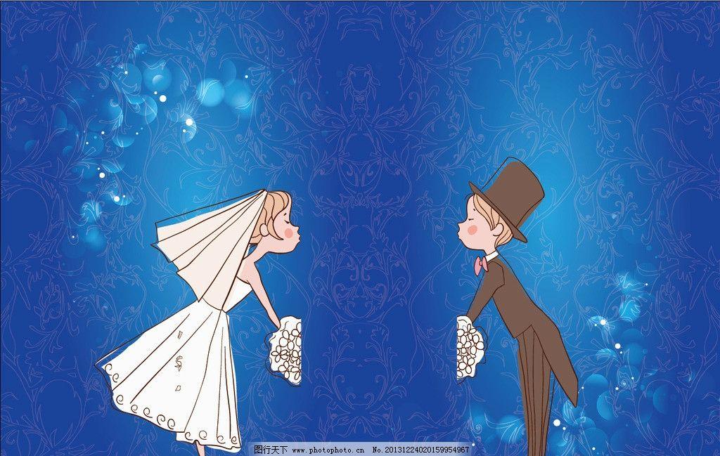 婚庆迎宾曲背景图片