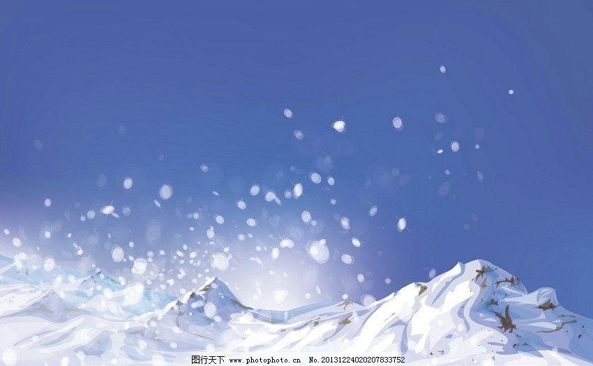 雪山雪景图片