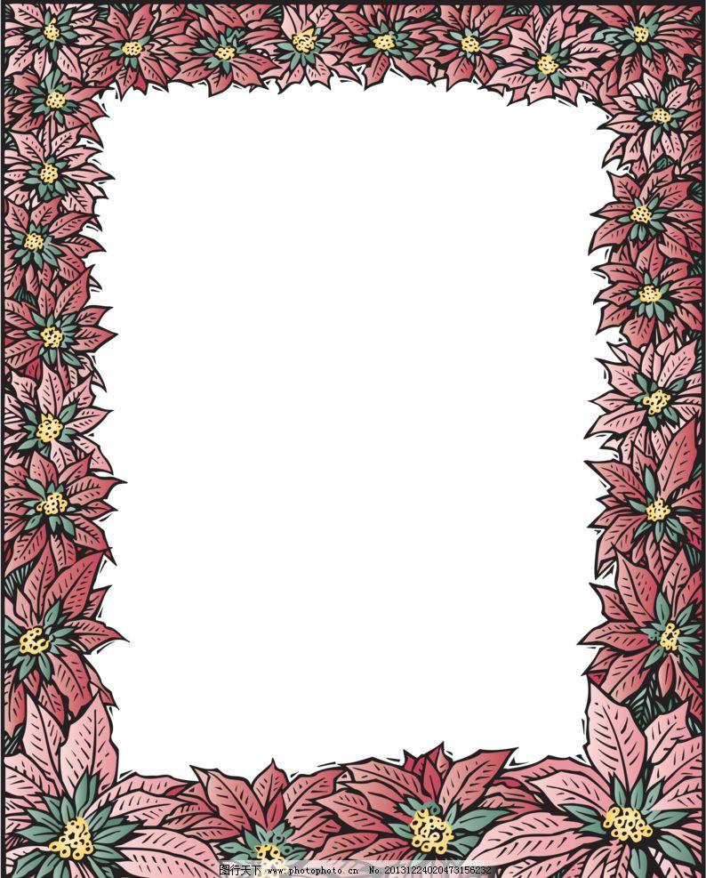 文字框 文本框 底纹 边框 底纹边框 花卉相框 创意 相框 欧式相框