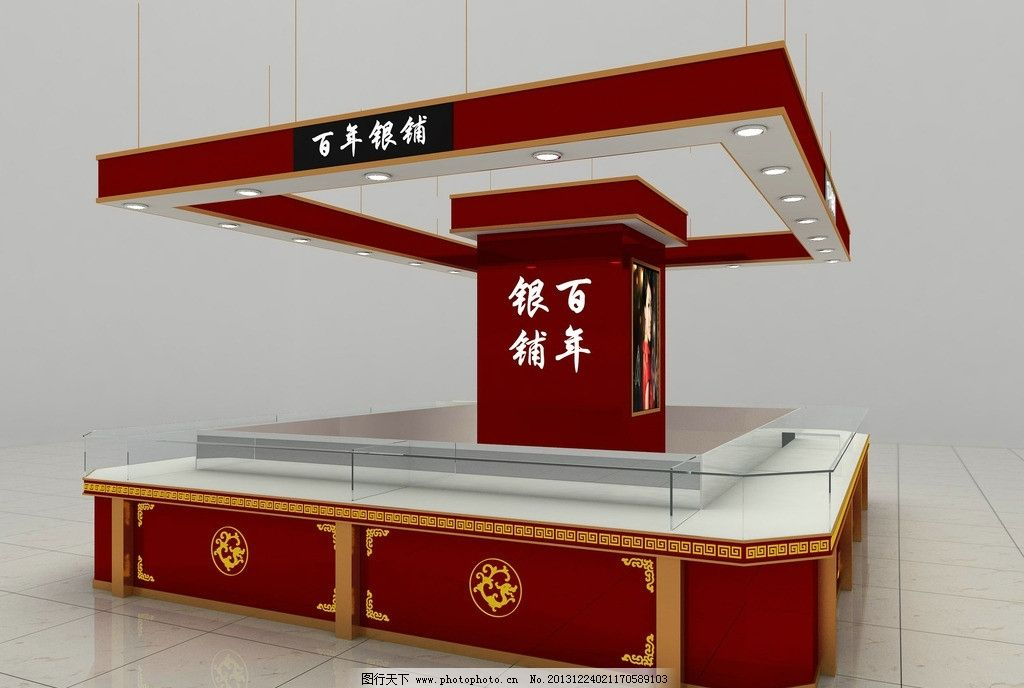 珠宝展柜设计图图片