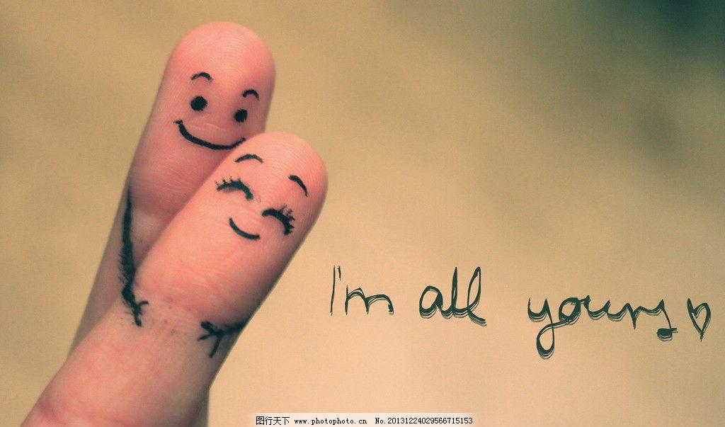手指爱人 手指 英文 食指 中指 手 广告设计 设计 2dpi jpg图片