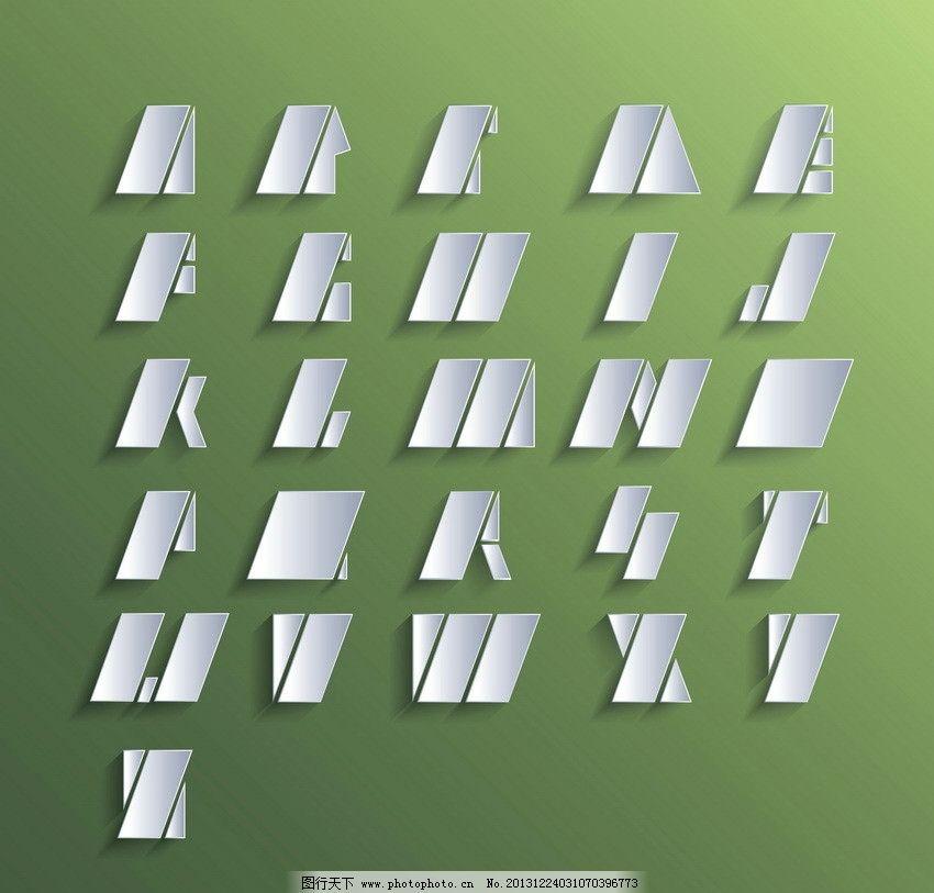 创意字母 英文字母 字母 英文 拼音 手绘 装饰 设计 字母主题 其他