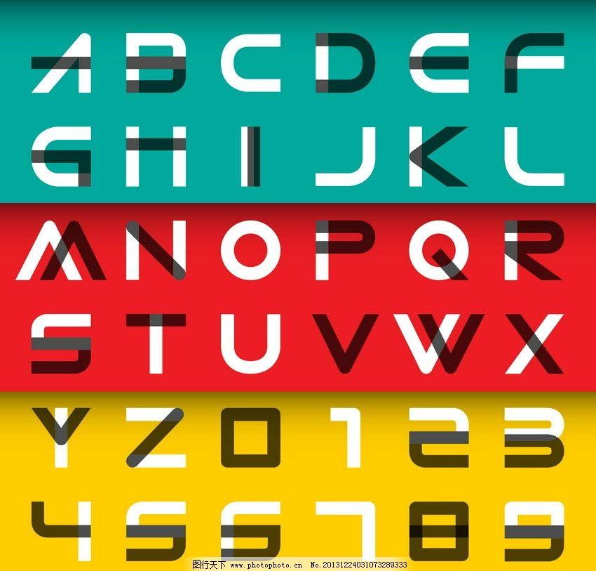 黑白 英文字母 字母 英文 拼音 创意字母 时尚字母 时尚 手绘 装饰 设