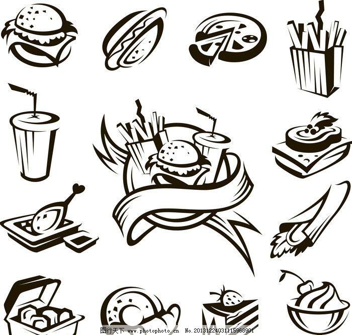 餐饮图标 汉堡 披萨饼 饮料 甜点 薯条 蛋糕 冰点 餐饮 美食 图标图片