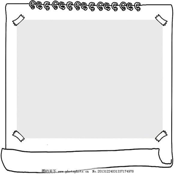 淘宝天猫主图模版灰色留言板图片