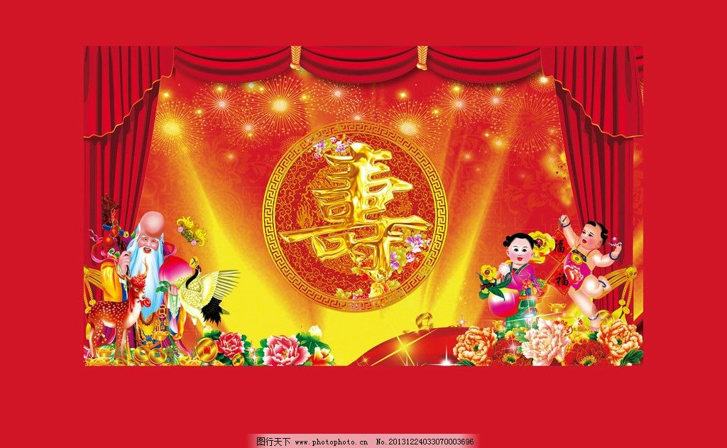 寿宴背景图片图片