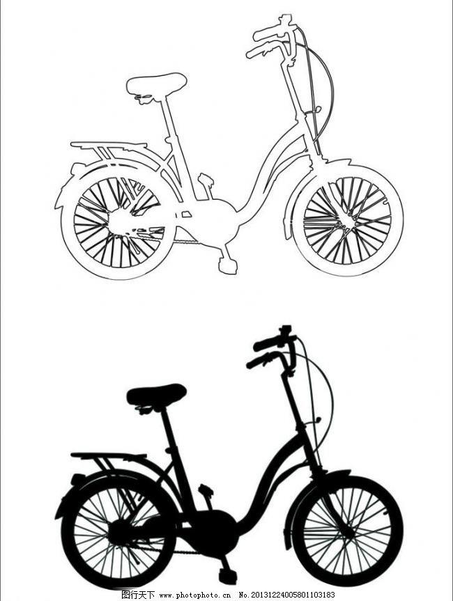 自行车 淑女车图片