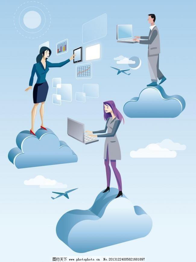 eps iphone 笔记本电脑 电脑 妇女女性 苹果手机 人物矢量素材 人物