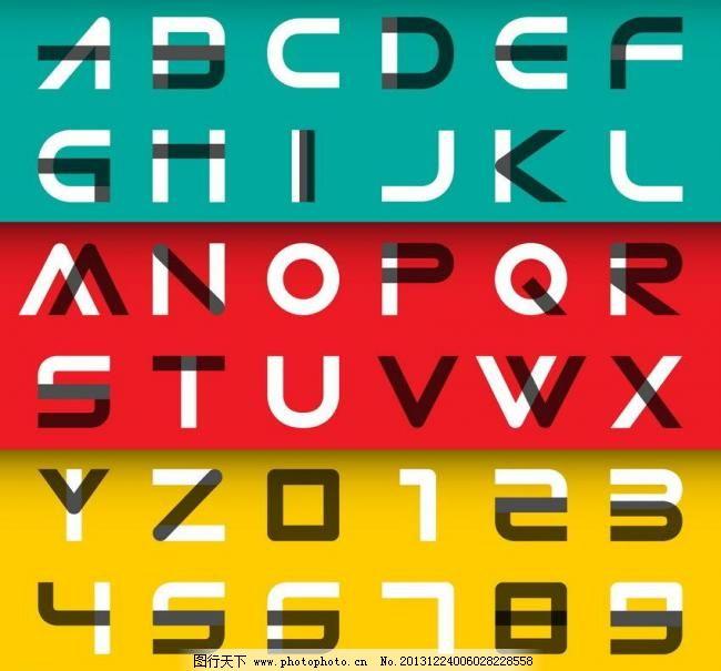 黑白字母图片