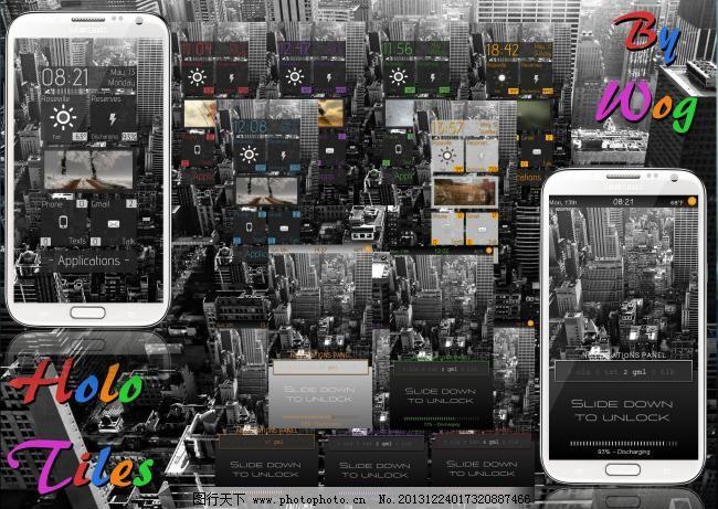 android 界面下载 app界面设计 界面设计下载 手机app素材 app图标