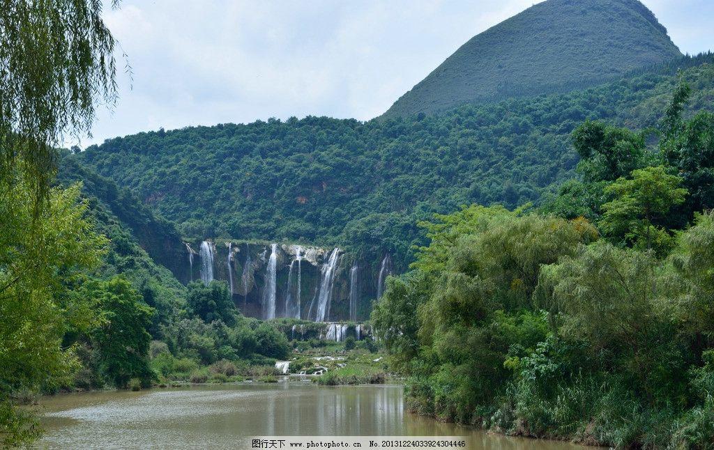 山水风景 大山 瀑布 河水 湖畔 树木 摄影 国内旅游 旅游摄影 300dpi