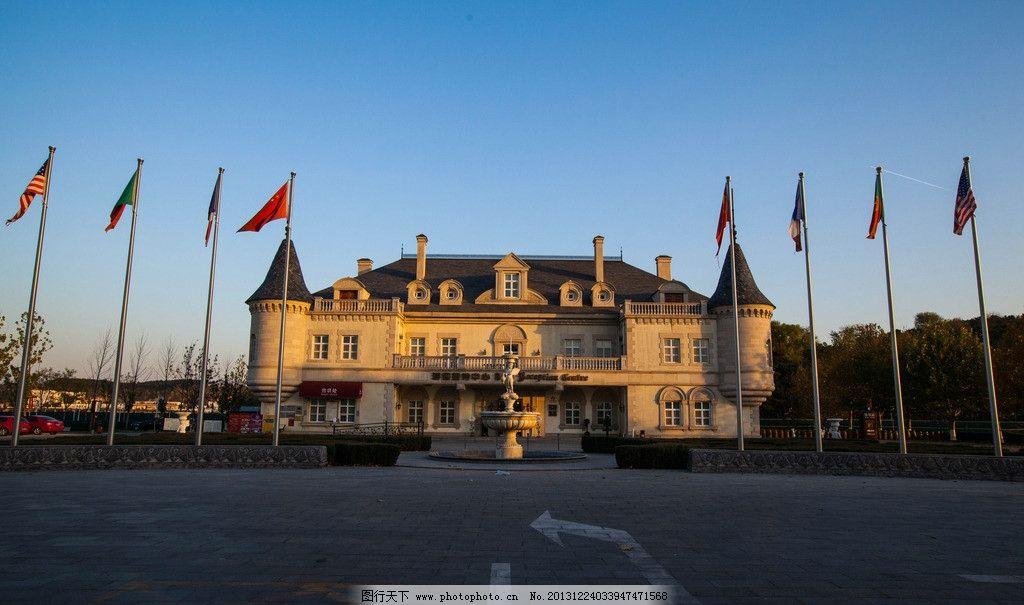 张裕爱斐堡 北京 蓝天 酒窖 摄影 旅游 建筑 欧式建筑 国内旅游