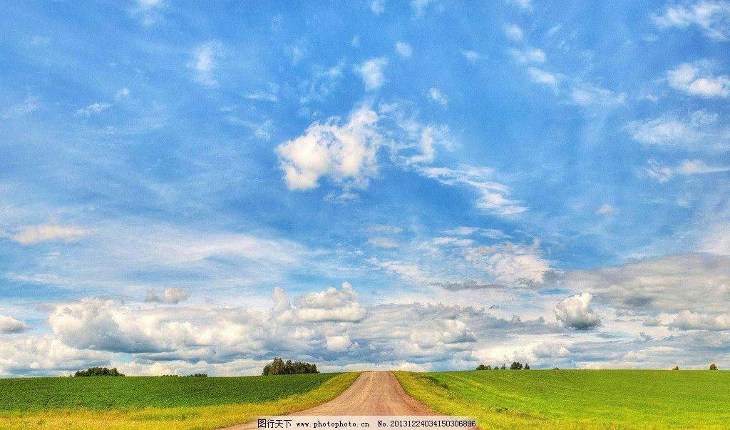 蓝天白云图片_自然风景
