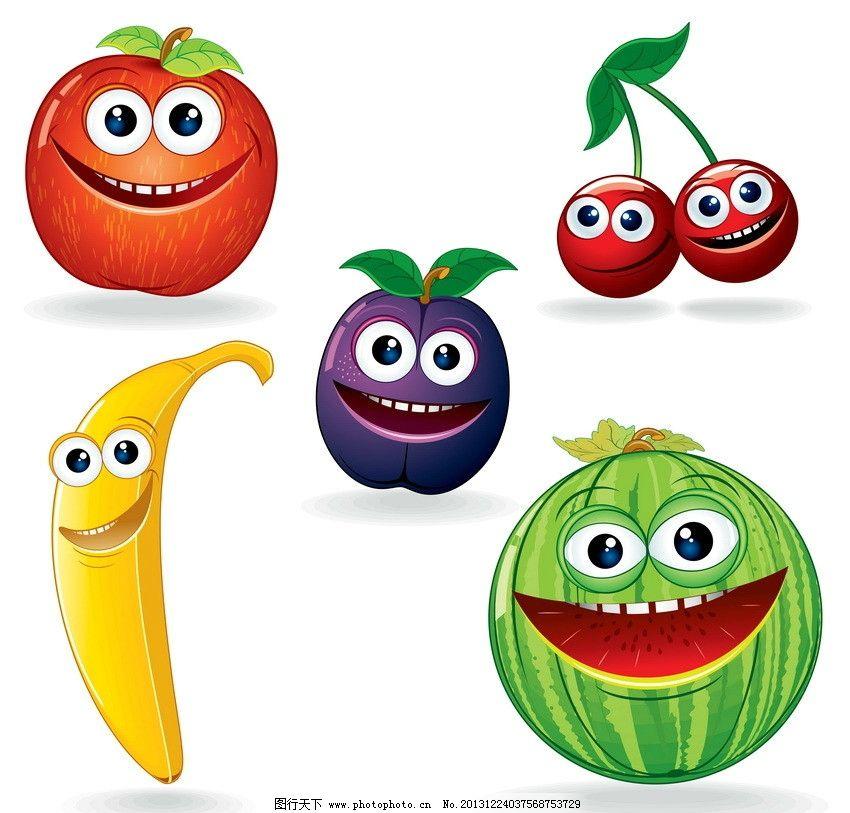 水果表情 香蕉 樱桃 西瓜 苹果 笑脸 卡通 有趣 可爱 滑稽