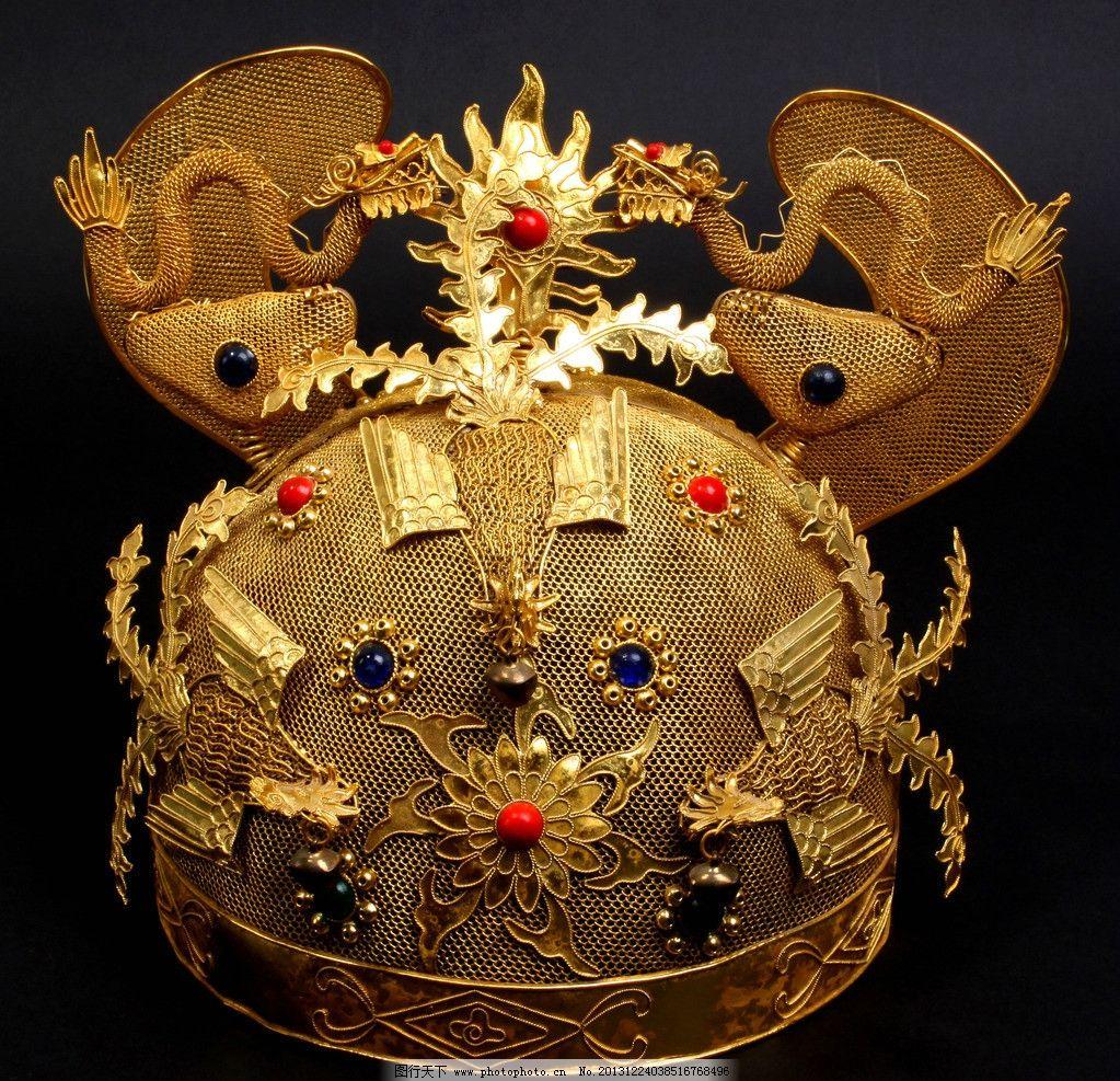 古玩 龙冠 瓷器 玉器 青花瓷 金银制品 传统文化 文化艺术 摄影 300