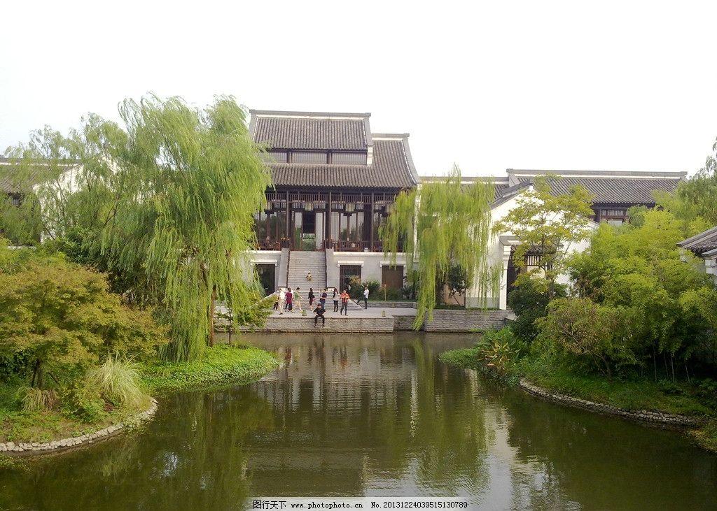 西溪 悦榕庄 杭州 悦榕庄实景照片 中式建筑群 水岸建筑 园林建筑