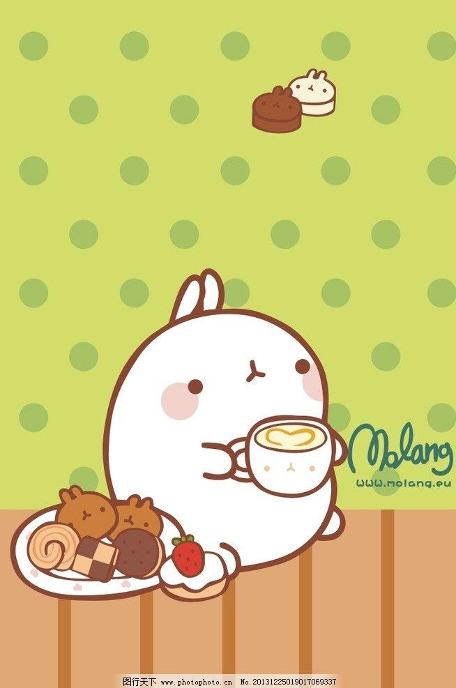胖兔子 白兔 兔子 卡通 动物 可爱 曲奇 草莓 甜点 点心 奶茶 矢量