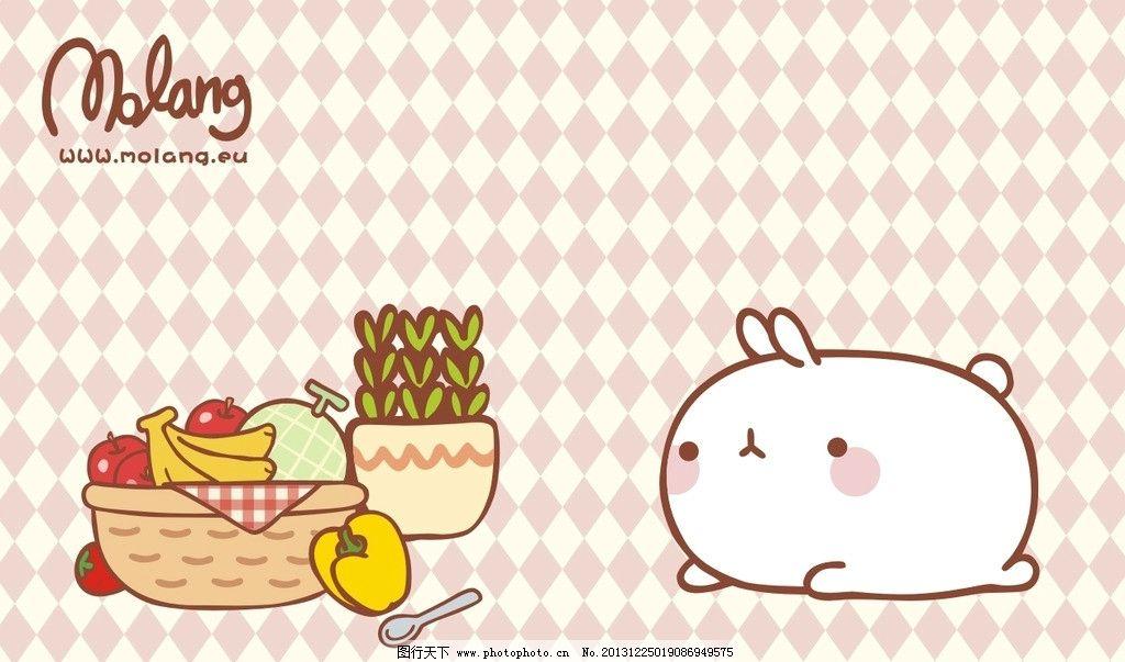 胖兔子 白兔 兔子 卡通 动物 可爱 香蕉 哈密瓜 苹果 水果 矢量动漫