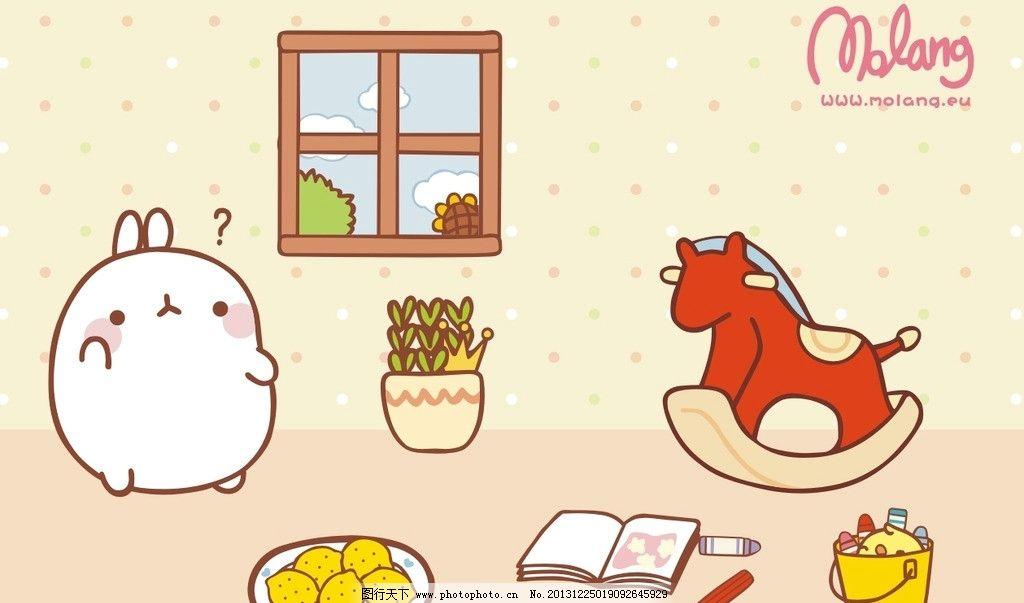 胖兔子 白兔 兔子 卡通